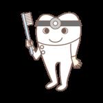 歯の歯医者さん